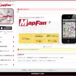 オフライン地図&ナビで評価の高い MapFan の後継アプリ、MapFan+ がオンライン機能を備え基本機能無料で登場!