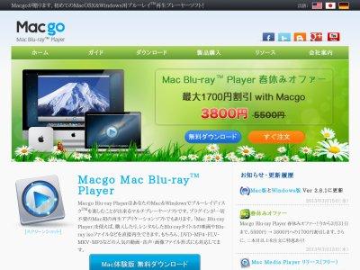 Macgo Mac Blu-ray Player、MacとWindows対応のブルーレイ/HD/DVD ISO再生ソフトウェア