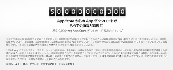 50000000000