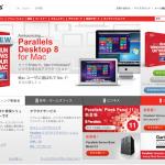 国内販売の Parallels Desktop 8 for Mac 通常版 がお買い得です