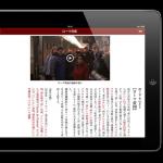 なんと無料の『大辞泉』アプリが登場!ただしソーシャルゲーム風の使用制限あり