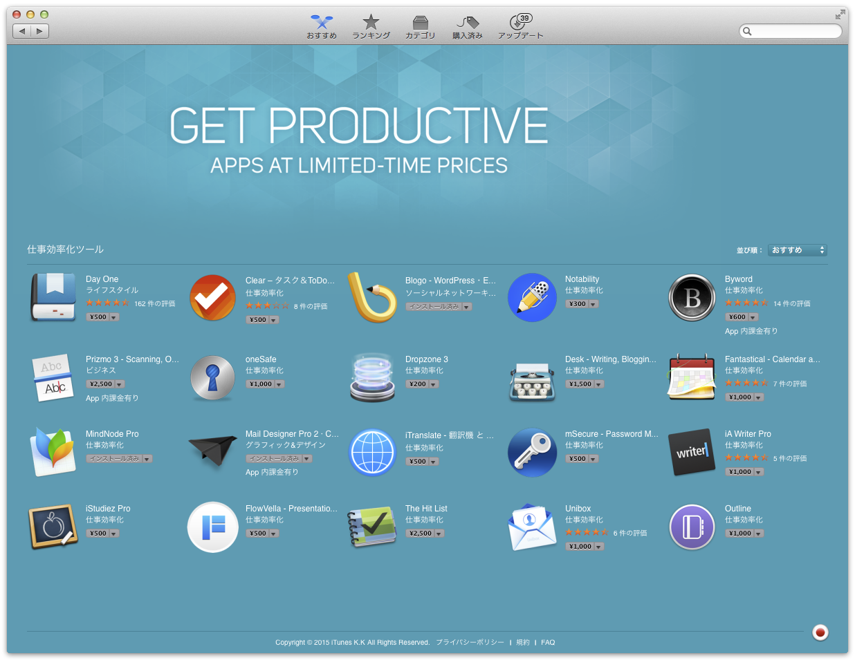 get_productive-shadow-a0.5-b8