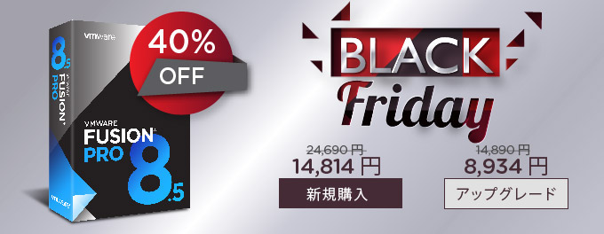 jp_black_friday_bann_f85p_store_q4_2016_1131x264